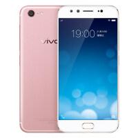 vivo X9Plus前置双摄6G大运存全网通4G自拍智能手机vivox9plus