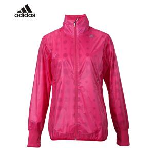 ADIDAS 阿迪达斯 梭织夹克 运动外套女 防风衣 D86022