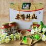 【赣州馆】信明蒜蓉辣椒酱/香辣美味/开胃下饭/剁辣椒/3瓶装 礼盒装