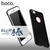 全国包邮浩酷 iPhone7手机壳硅胶苹果7Plus全包超薄保护套防摔软壳新款 现货发售 真机开模 摄像头保护