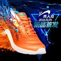 贵人鸟跑鞋官方正品新款运动鞋跑步鞋气垫减震男鞋耐磨韩版潮
