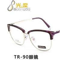 新款方框TR90眼镜框 9101时尚复古防辐射眼镜半框眼镜架