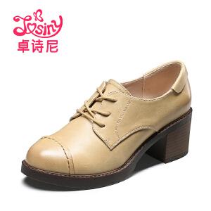 卓诗尼2017春新品单鞋女 圆头粗跟高跟深口系带休闲皮鞋112715301