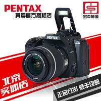 【可礼品卡支付+包邮】PENTAX/宾得 K-70 18-55WR套机 K70数码单反相机