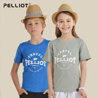 法国PELLIOT户外速干t恤 夏季儿童运动t恤跑步圆领透气短袖速干衣