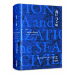 海洋与文明 (精装):The Sea and Civilization A Maritime History of the World