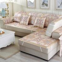 木儿家居 夏季冰丝沙发垫 沙发垫套装 防滑沙发垫 冰丝夏季沙发 防滑沙发坐垫