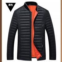 吉普盾羽绒服男士冬季新款保暖外套男装轻薄16002D1668