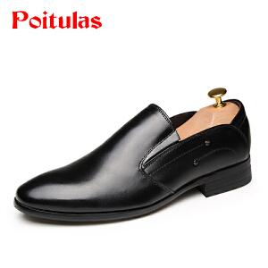 格罗堡春季新款商务休闲正装皮鞋男士套脚休闲皮鞋子英伦透气低帮鞋驾车鞋P7332