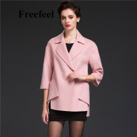 Freefeel2017新款春装羊绒大衣欧美风中长款时尚女装毛呢外套1698