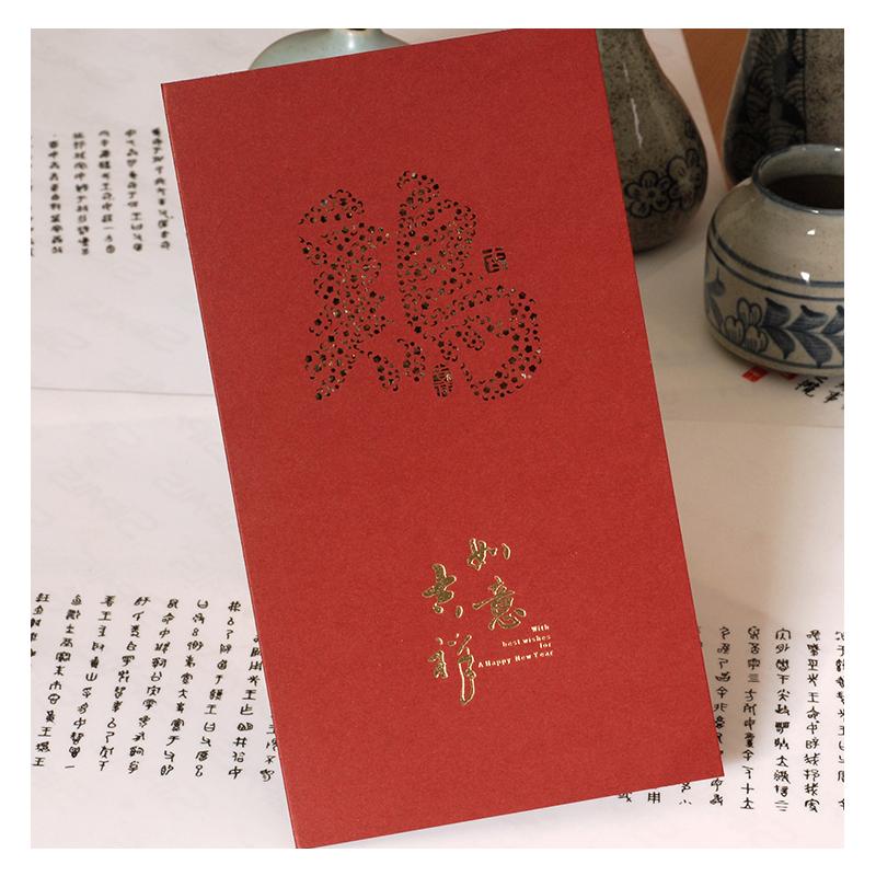 伊和诺鸡年新春春节贺卡卡片古风古意镂空雕刻 花影剪纸新年卡djl_05