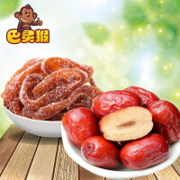 【巴灵猴_零食组合】山楂条90g+新疆大枣500g  零食坚果果干组合