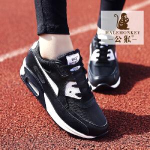 公猴春季新款韩版运动鞋女真皮气垫鞋跑步鞋休闲鞋女单鞋坡跟学生慢跑鞋女