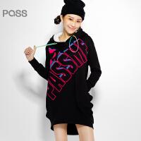 PASS原创潮牌冬装 时尚百搭毛绒带帽保暖加厚中长款卫衣女6540521149