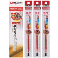 晨光(M&G)MG6128 办公型子弹头中性笔/签字笔/水笔芯替芯 0.7mm