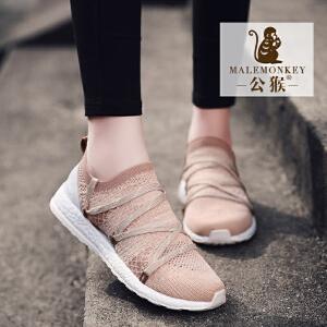 公猴夏季新款运动鞋女网面鞋女弓形透气女单鞋平底休闲跑步鞋韩版