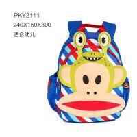 大嘴猴幼儿园 男女儿童书包 小中大班卡通可爱双肩包PKY2111