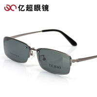 亿超半框眼镜架 男 近视 眼镜框 近视 男款 含太阳镜夹片 FB6005