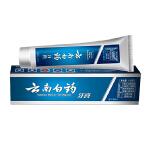 [当当自营] 云南白药 牙膏 留兰香型牙膏 180g