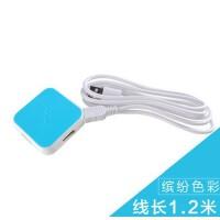 SSK飚王 SHU030 缤纷 USB HUB 4口 自带1.2米线 USB集线器 分线器 扩展器