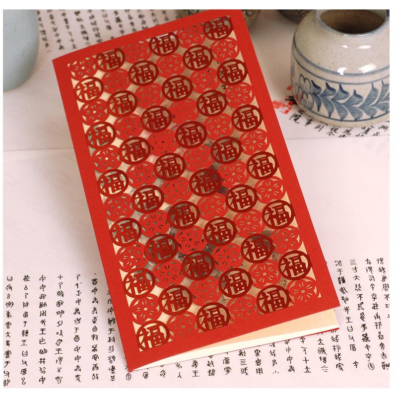 伊和诺鸡年新春春节贺卡卡片古风古意镂空雕刻 花影剪纸新年卡djl_06
