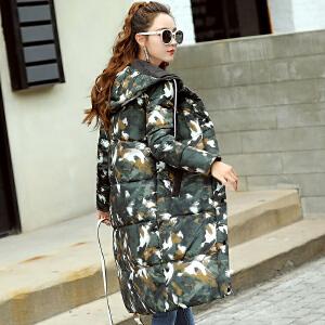 Freefeel2017秋冬新款羽绒棉服中长款女装杨紫同款保暖大衣