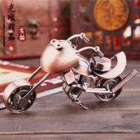 铁艺摩托车 金属铁皮摩托车模型摆件 创意家居工艺礼品 家居装饰