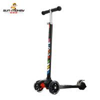 【当当自营】炫梦奇儿童滑板车 四轮闪光 3档高低可调节滑行车 101橙色
