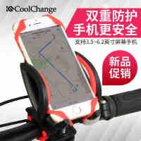 酷改自行车手机支架电动摩托车通用骑行单车山地车装备配件导航架