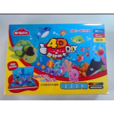 晨光ake03919彩色橡皮泥4d奇趣海洋馆系列超轻粘土益智玩具17色