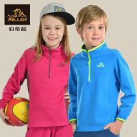 法国伯希和儿童抓绒衣 男童女童春季卫衣防风保暖套头衫抓绒外套