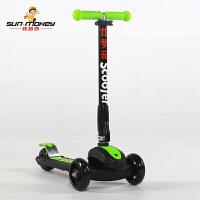 【当当自营】炫梦奇滑板车儿童可调节摇摆车折叠式三轮全闪光加大pu轮小孩划板踏板车 107绿色