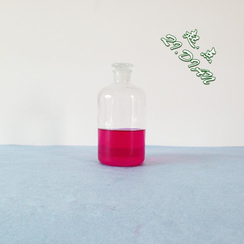 细口瓶 白 1000ml 小口瓶 玻璃 化学实验器材_大红