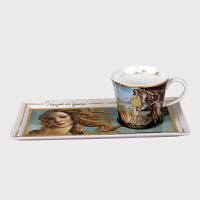 德国高宝Goebel进口欧式咖啡杯 办公室实用陶瓷马克杯早餐托盘套装 全球限量5000件