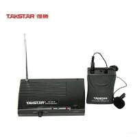 Takstar/得胜 TS-331B 无线领夹胸麦一拖二 腰挂式麦克风话筒
