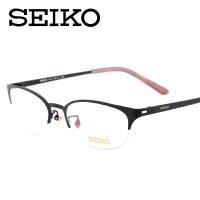 SEIKO精工纯钛眼镜架 商务近视眼镜框女款半框眼镜HC-2014