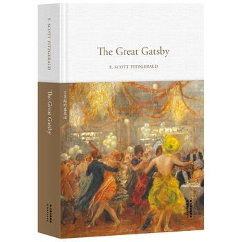 了不起的盖茨比The Great Gatsby(全英文原版,世界经典英文名著文库,莱昂纳多同名电影原