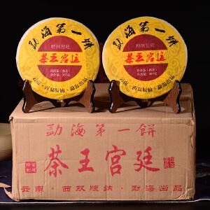 整件28片一起拍【12年陈期茶王宫廷饼】2005年 茶王宫廷饼 古树普洱熟茶 357克/片