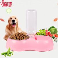 萌味 食具 宠物食盆猫粮餐具泰迪狗狗饭盒不锈钢防滑碗喝水吃饭两用包宠物用品