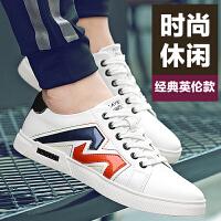 花花公子(PLAYBOY)男鞋 2017新款潮流休闲鞋青年英伦板鞋旅游单鞋男韩版板鞋学生FZDA71025
