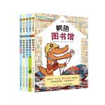 吧唧吧唧爱吃书——给孩子的阅读培养书套装