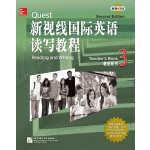 新视线国际英语读写教程 教师用书3