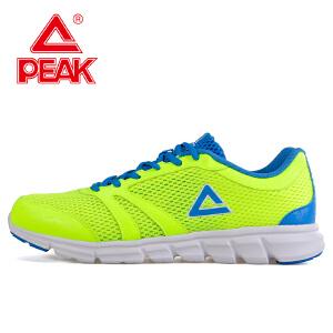 匹克跑鞋夏季新品男鞋休闲时尚透气耐磨缓震防滑运动跑步鞋DH620013