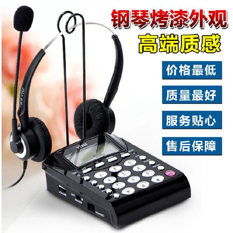 话务员话机 话务盒耳机电话 双耳耳机电话座机 客服中心 接线员电话