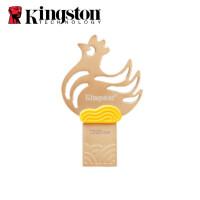 Kingston金士顿 生肖盘 鸡年U盘 32G USB3.1 猴年U盘 32G USB3.1 羊年U盘 16G USB2.0