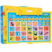 有声画板幼儿童启蒙挂板早教玩具认知识字全套发声语音 动物 水果 蔬菜 声母韵母阳光宝贝有声挂图.动物