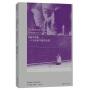 走近费曼丛书——费曼讲演录:一个平民科学家的思想