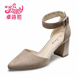 卓诗尼2017春新款单鞋女 浅口尖头反绒一字扣带粗跟高跟中口女鞋