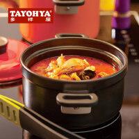 TAYOHYA多样屋正品  乐厨双耳陶瓷锅