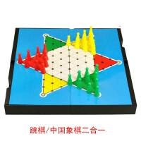 UB友邦2合1跳棋+中国象棋 大号双面棋盘 儿童益智棋,一盘二用 做工精细 儿童益智 超值二合一,UB2合1象棋+跳棋3764C